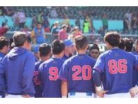 U23世界盃/日本與澳洲爭冠 中華隊第7名