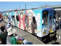 「兄弟們,出發!」 海賊王彩繪列車期間限定駛進熊本