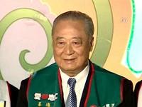 艾森豪獎金會宣布常設「中國信託辜濓松學人」計畫