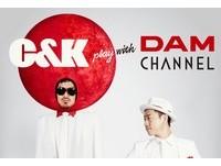 日本音樂速報/男聲二人組C&K 誠意歌聲打動人心