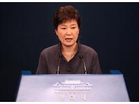 朴槿惠被爆「用假名」看醫生! 還選祕密花園女主角名字
