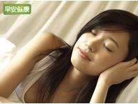解決痠痛、打呼問題!3關鍵找出最適合你的睡姿