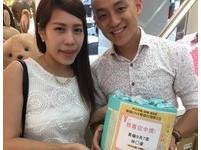 最後1次中獎機會!買喜餅抽英倫、北海道蜜月之旅