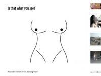 這張照片…若是你看出是裸女 代表內心思想邪惡淫蕩