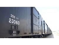 火車神秘密碼「ㄗㄆㄍㄉ」? 台鐵注音編碼解密大曝光