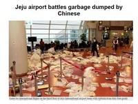 陸客拆禮品包裝「減輕行李重量」 濟州機場慘變垃圾堆