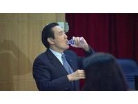 在東吳談南海仲裁案 馬英九發太平水:我先喝一口!
