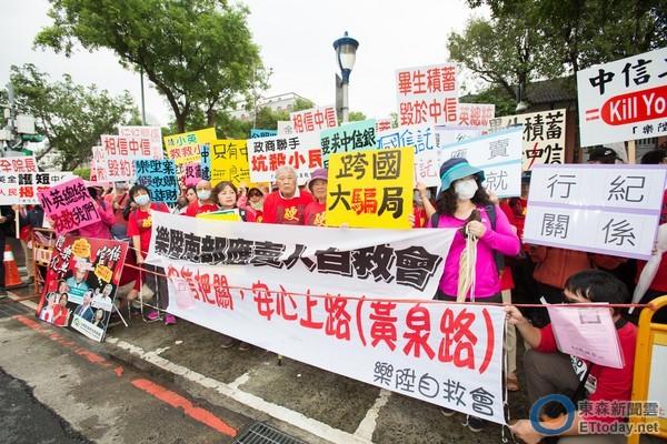 立法院外樂陞抗議(圖/記者季相儒攝)