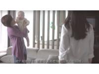 為了孩子犧牲的媽媽 尿布廣告被罵翻「小孩沒爸喔?」