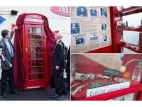全世界最小博物館 英國電話亭迷你展一次只限一人!