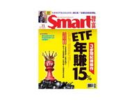 Smart智富/從法人資金動向抓出飆漲股