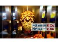 沙威瑪新鮮嗎? 「冷凍vs.現取雞肉」教你分辨