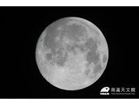 今年最大滿月就在14日! 南瀛天文館夜市擺攤推廣天文