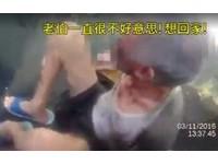83歲伯摔溝全身泥…怕麻煩人只想回家 「警員的視角」惹哭網友