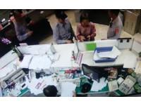 領525萬現鈔買6條黃金 7旬婦:警察來電指定保管