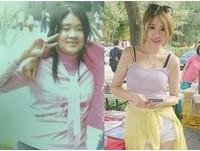「答應我別欺負身邊的胖子」 國中胖女孩瘦身變外拍模特兒