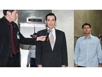 馬英九2月底赴美國 總統府已同意申請