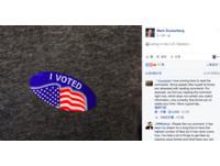 網批美國總統候選人沒一個像樣?!臉書創辦人馬克神回