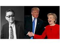 李敖看美國大選! PO文狂酸「狗男女摧毀了民主」