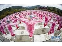 5萬中國大媽同時跳廣場舞 打破金氏世界紀錄