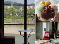京都必訪「蘋果設計師」咖啡館 窗邊有無敵河景