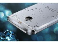HTC 10 非末代旗艦!陸傳HTC將出售手機業務,官方否認