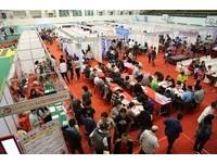 南市第四場大型就業博覽會登場 提供近6015個工作職缺