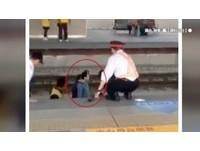 女墜豐原站月台呆滯站軌道 列車急煞...竟是吃感冒藥昏頭