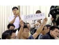 評/日本核災食品與民進黨的愚民政策