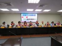 開放核災食品毒害台灣人 南市議會國民黨團要求賴清德表態