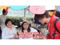 日本人「講中文」假裝台灣人被識破 網教「偽裝秘訣」