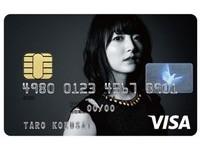 日銀推出聲優「花澤香菜VISA卡」!入會還送本人公仔