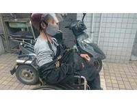 久坐輪椅長褥瘡... 肢障男沒錢換紗布搶高中生手機