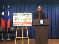 控日本食品輸台是「蓄意殺人」 國民黨18日到政院抗議