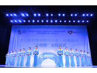 第三屆互聯網大會浙江烏鎮開幕 海峽兩岸大咖並坐對談