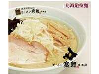 快排隊!米其林點名日本拉麵店 進駐美麗華北海道展