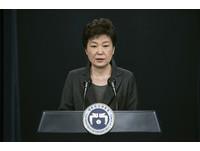 南韓朝野下周彈劾朴槿惠 「決不會拖過12/9」