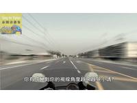 十次車禍九次快?泰國模擬短片讓網友嚇壞:超震撼