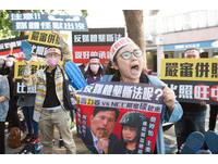 NCC重審中嘉案 學生濟南路場外抗議媒體壟斷