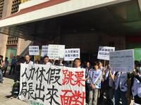 批無心改革工時 台鐵產工會百人再抗爭要找「逃票局長」