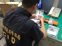 「金牛座」一把賣4萬 國中畢業19歲黑手仔網路學改槍