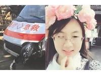 四川23歲女護士高速公路救人 被「二次車禍」撞入車底