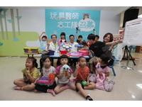 竹市組玩具醫師志工隊 延續玩具生命