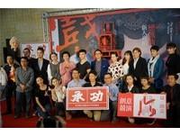 3劇種10劇團比拚!戲曲中心「承功」青年演員大展基本功