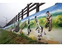 三峽新親山親水路線完工 歷史彩繪自行車道正式啟用