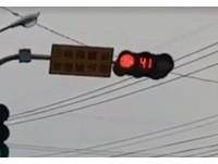 41→40→79!號誌燈陷「讀秒地獄」 他崩潰:綠燈咧?
