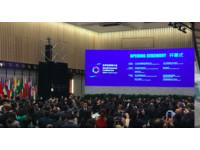 AI黑科技將翻轉行動網路!中國巨頭籲攜手拼百年榮景