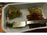 「小強」捲曲躲在飛機餐 印度記者噁爛到吞胃藥