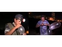 古巴人瘋「吹保險套」釣魚 1晚竟可賺1個月薪水!