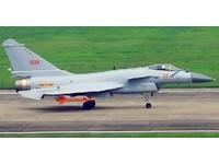 殲-10C搭配PL-10E空空導彈 近距格鬥抗衡F-22?
